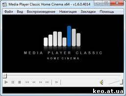 Media Player Classic HC 1.6.0.4014 (32bit)