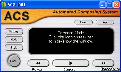 Automated Composing System 6.691