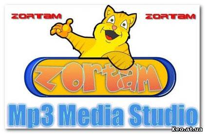Zortam Mp3 Media Studio 16.30