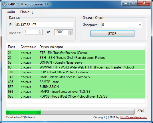 64IP Port Scanner 1.2