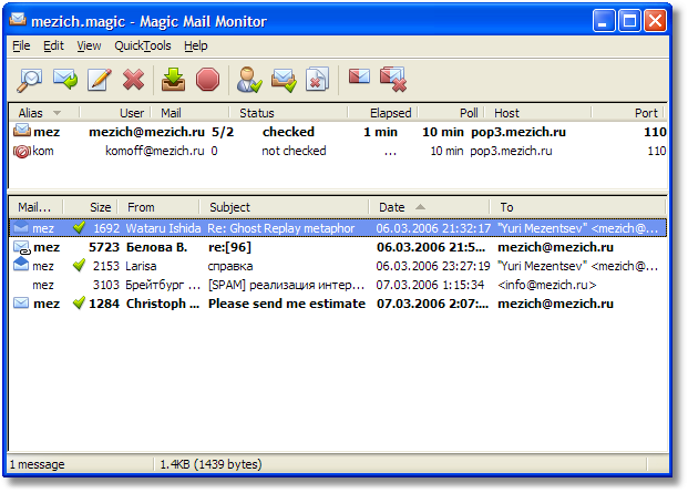 Magic Mail Monitor 2.94b18