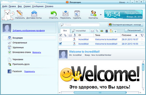 IncrediMail 6.39 Build 5260